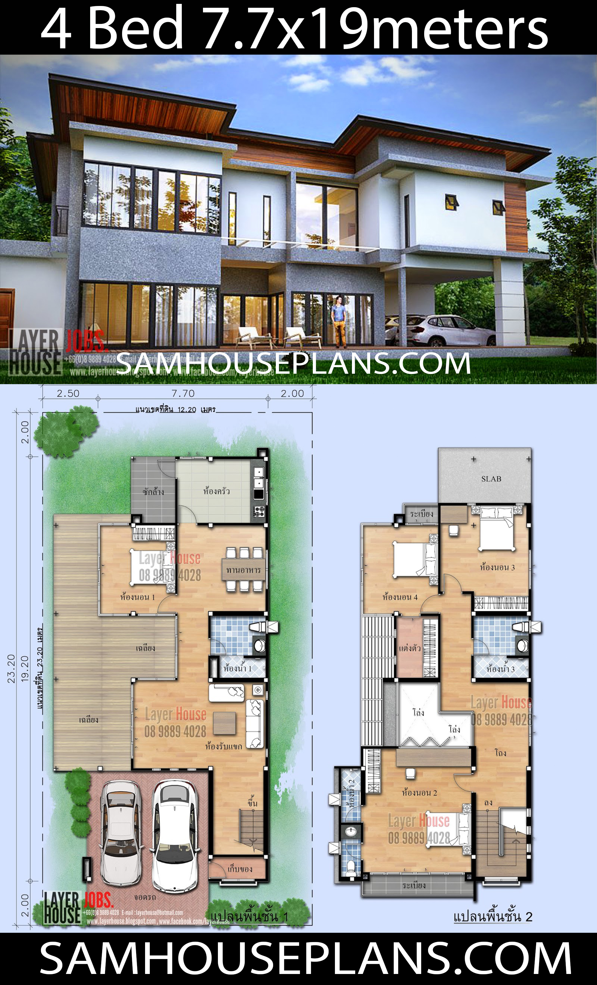 House Plans Idea 7 7x19m With 4 Bedrooms House Plans Free Downloads
