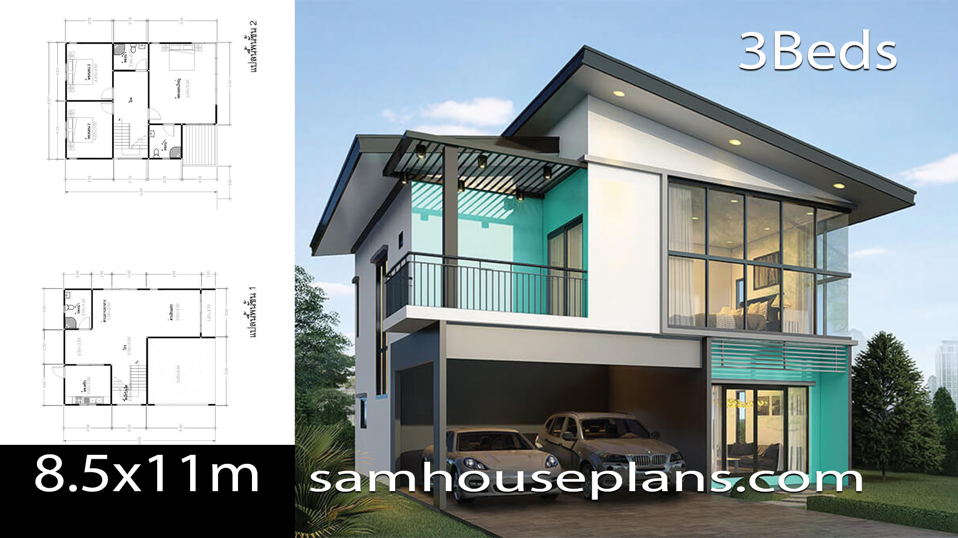 House Plans Idea 8.5x11 with 3 Bedrooms - Sam House Plans