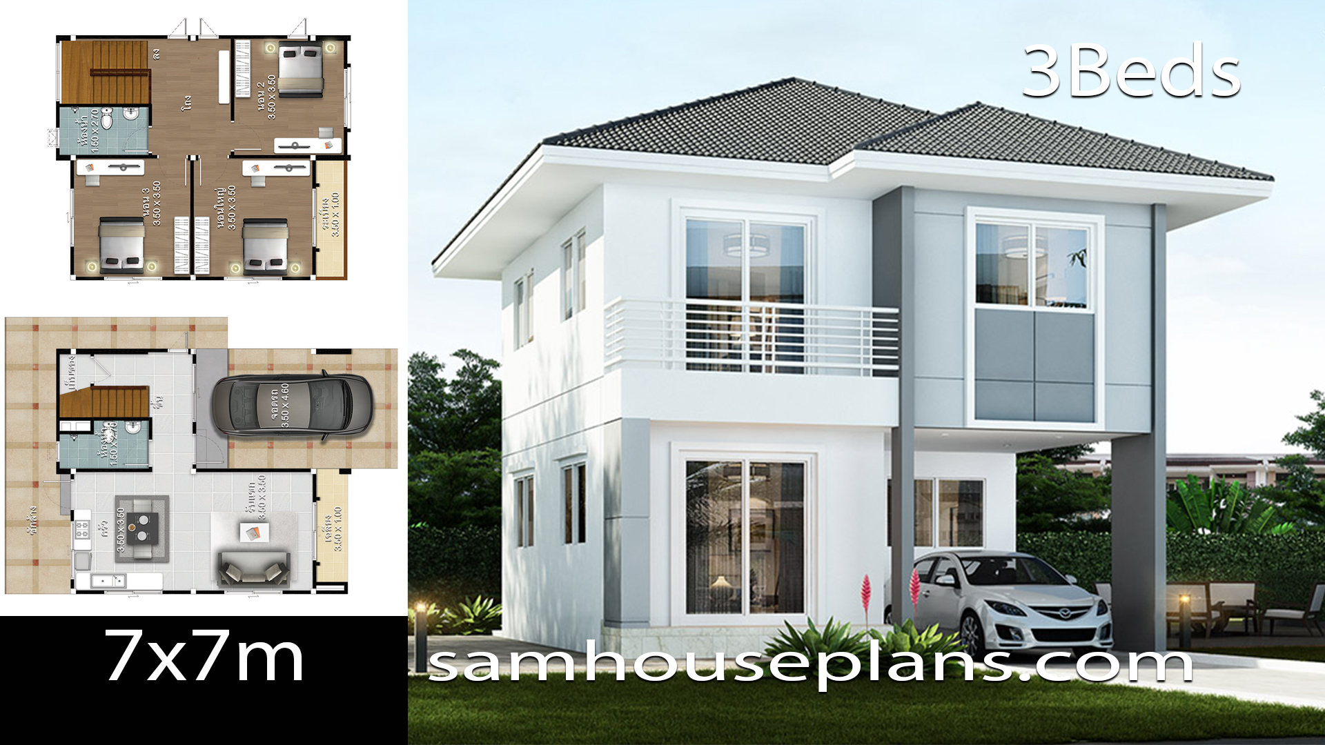 House Plans Idea 7x7 With 3 Bedrooms Samhouseplans,Baby Girl Baby Welcome Home Decoration India