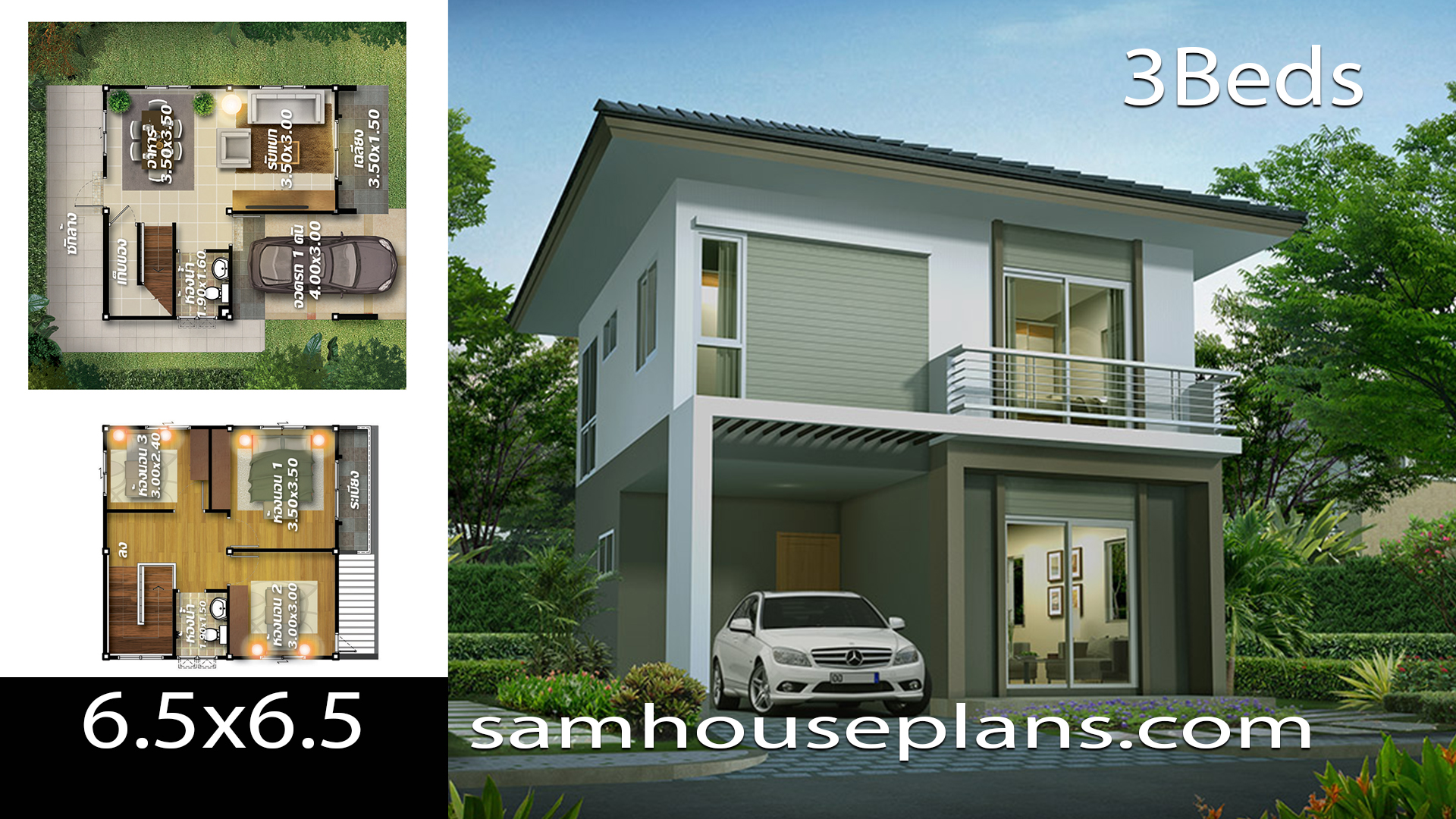 House Plans 6 5x6 5 With 3 Bedroom Samhouseplans,Different Ways To Hang Curtains Pictures